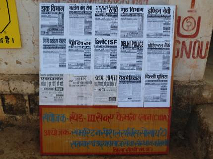 A notice board is used to provide information about job opportunities to youth.